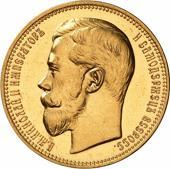 Золотая монета 25 рублей 1896 года коронация