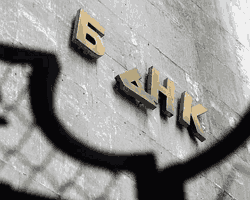 банковский кризис в россии