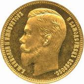 Монета 25 рублей 1908 года золотом лицо