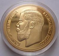 Китайская реплика монеты 37 рублей 50 копеек 100 франков аверс