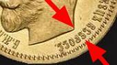 Редкая разновидность монеты 15 рублей 1897 года