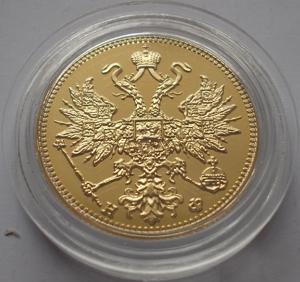Китайская реплика монеты 5 рублей 1877 года аверс