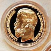 Реплика монеты 15 рублей 1897 года аверс
