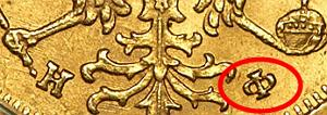 Монета 5 рублей НФ 1877 года аверс