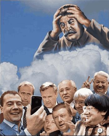 элита современной России