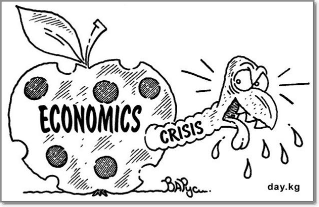 теория экономикс
