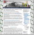 Сетчатая текстура фона для универсального сайта
