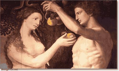 Ева и Адам