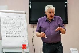 лекция Григорьева о разделение труда