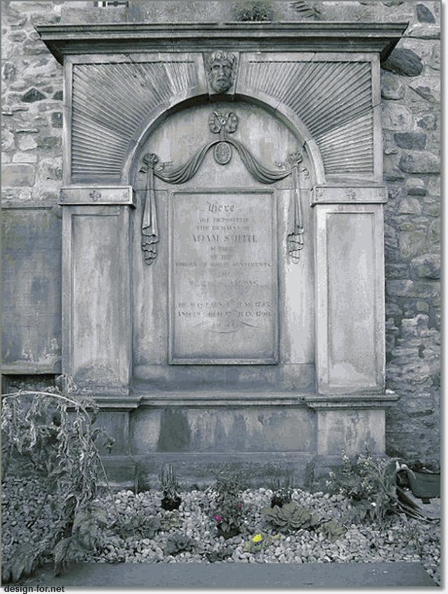 могила Адама Смита