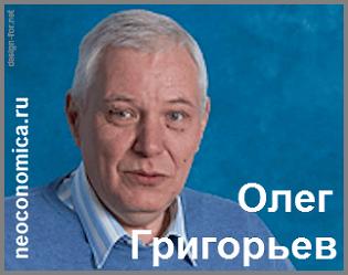 Олег Григорьев фото