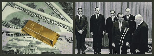 обмен доллара на золото в 1971 был отменен
