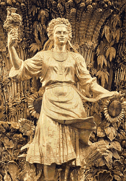 Украина фонтан
