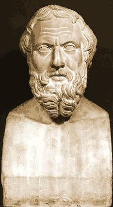 Историк Геродот