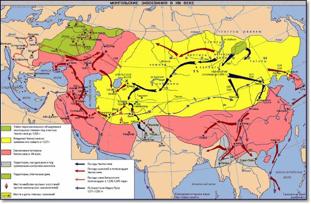Территория Монгольской империи