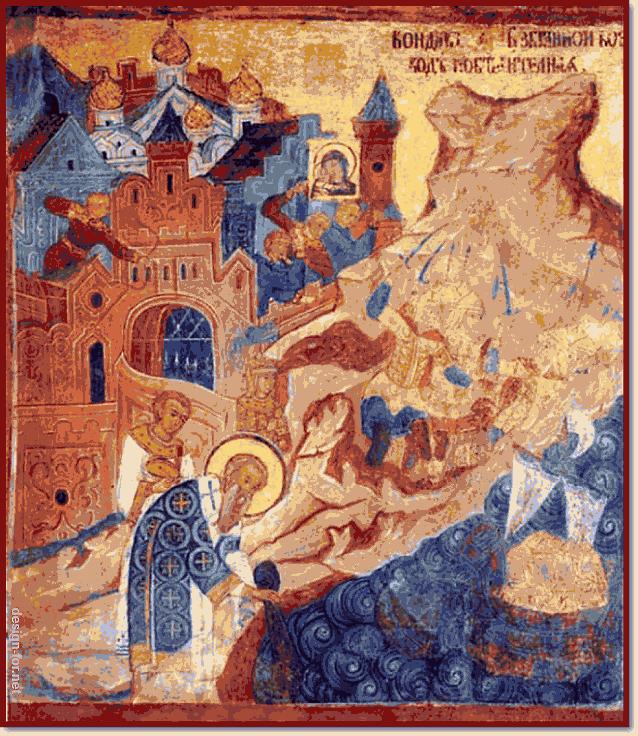 набег на Константинополь 860