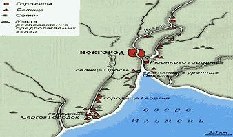 Новгородское городище карта