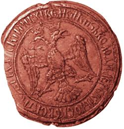 двуглавый орел на печати Ивана 3