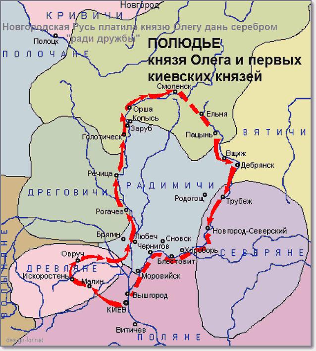 полюдье киевских князей