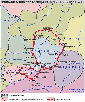 Полюдьем называлось объезд князем земель для сбора дани