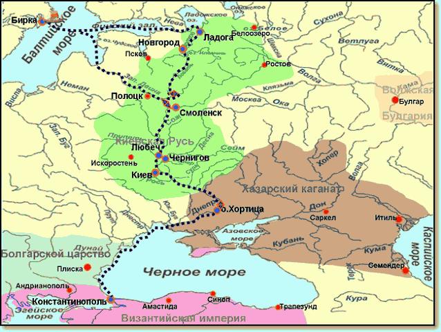 путь из варяг в греки карта