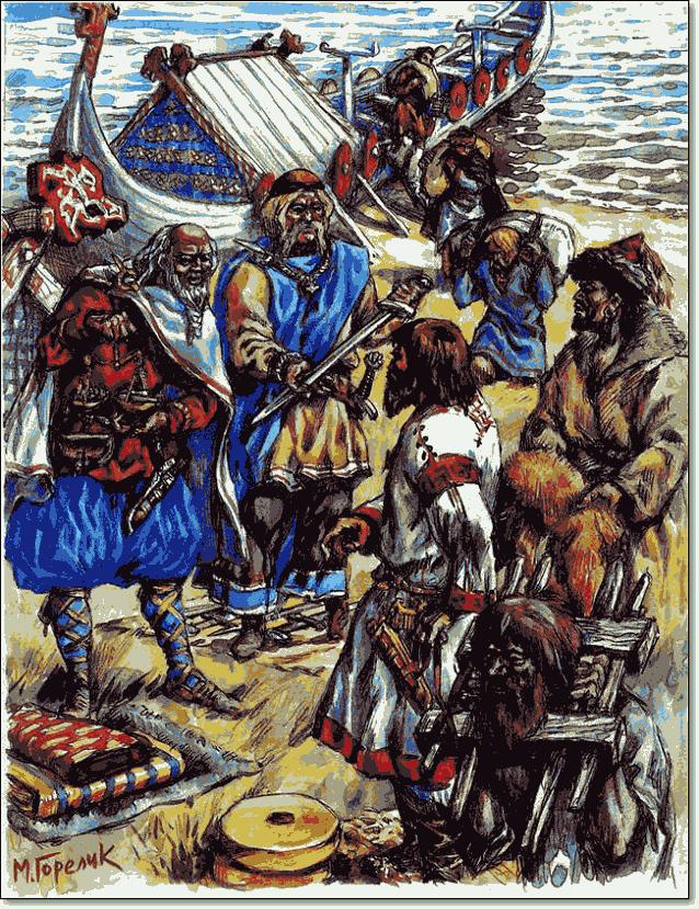 варяги занимались торговлей, возвращаясь со службы, где они были варангами