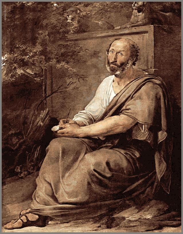 Аристотель картинки