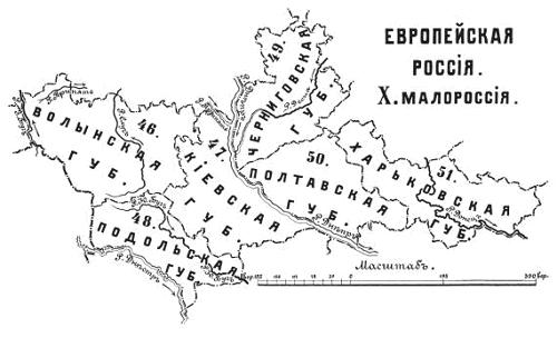 Карта Малороссии