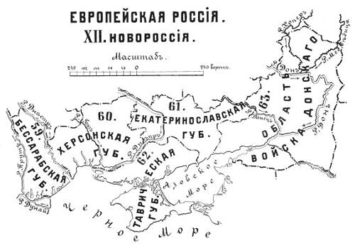 Карта Новороссии