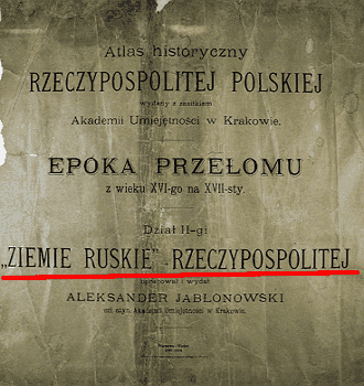 Полякам незачем было скрывать наличие русских земель в составе Речи Посполитой