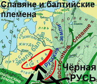 балты и славяне