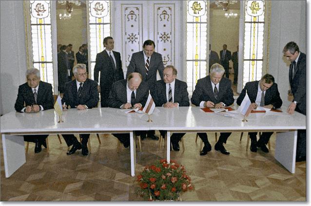 Беловежская Пуща развал СССР