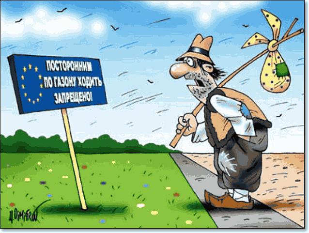 безвизовый въезд для украинцев в ЕС