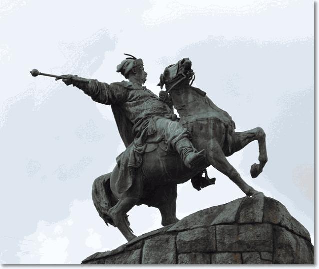 Булава Богдана Хмельницкого указывает на Москву