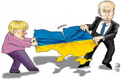 Европа Украина Россия