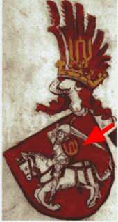 Герб Литовского княжества ПОГОНЯ имел на щите знак КОЛЮМНЫ Полоцка