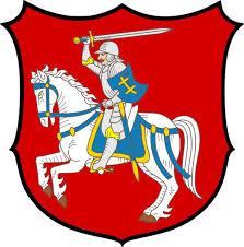 герб княжества литовского