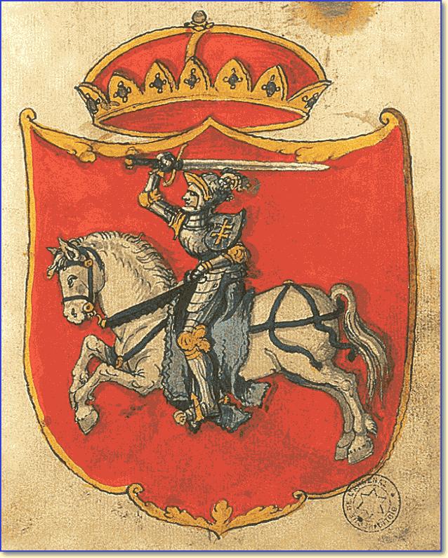 Герб ПОГОНЯ Великого княжества Литовского