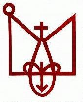 Герб Заславля - столицы Полоцкого княжества