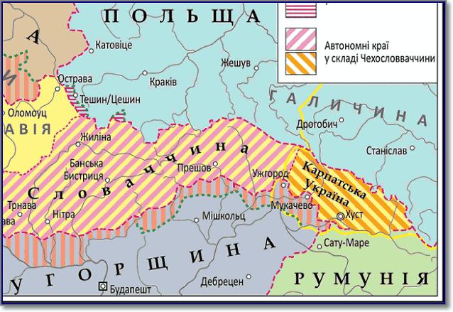 Карпатская Украина 1939 года