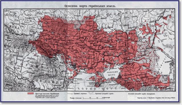 Австрийская карта 1914 года названная ЗЕМЛИ УКРАИНЦЕВ как претензии на территорию проживания малороссов