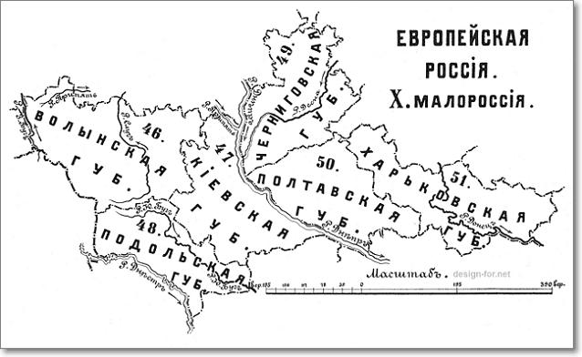 малороссийские губернии КАРТА Малороссии
