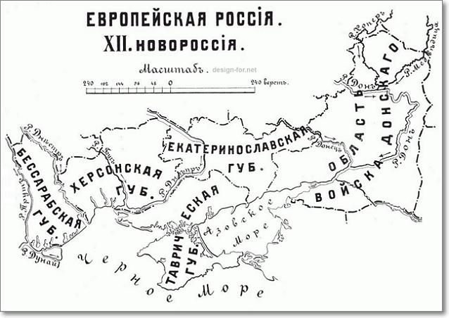 новороссийские губернии Карта Новороссии