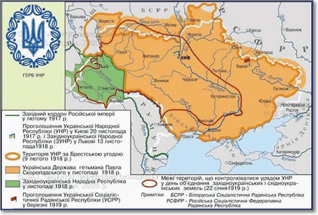 Схематичная карта ЗУНР и УНР 1918-1919 годы