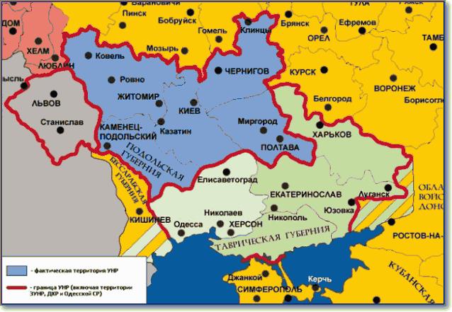 Карта схема Украины 1918 года