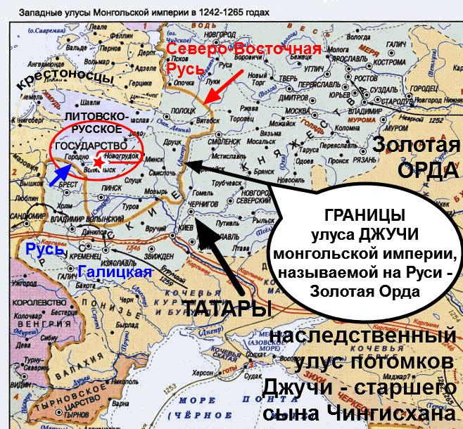 карта вкл 13 век