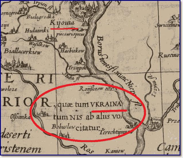 Карта Украины 1613 года с локализаций на юге Подолья