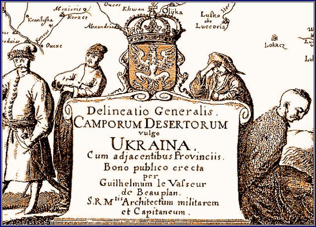 Краткое описание Украины в картуше карты Боплана - Общий план Диких полей, проще именуемых Украина