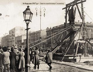Киев 1917 Снос памятника Столыпину