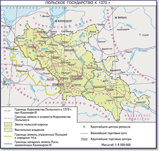 Территория Королевства Польского к 1370 году